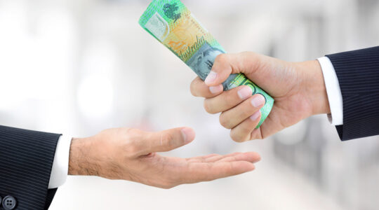 A good time to borrow money?