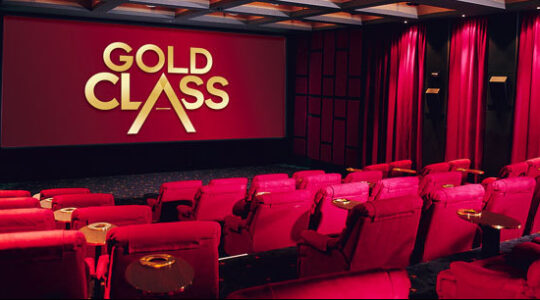 Gold Class Referral Promotion
